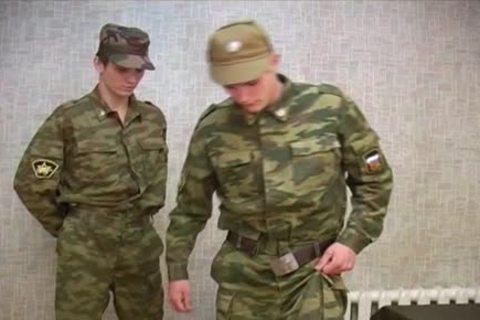 Soldier gets A spanking before stroking!